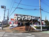 タカハシ 小川東店
