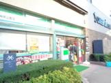 ファミリーマート 石神井公園店