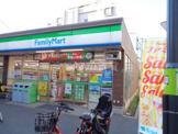 ファミリーマート 石神井銀座通り店
