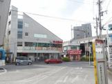 サイゼリヤ 京王稲田堤駅前店