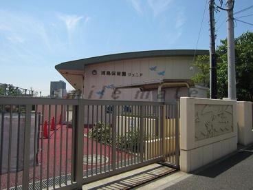 浦島保育園ジュニアの画像2