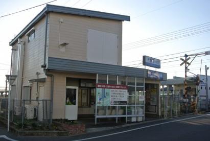 犬塚駅の画像1