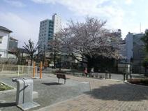 野沢二丁目公園