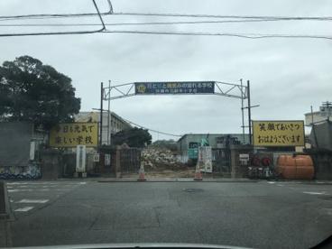 沖縄市立越来小学校の画像1