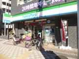 ファミリーマート 墨田東あずま駅前店