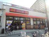 マクドナルド 本郷台ピーコックストア店