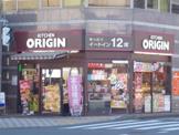 キッチンオリジン 東あずま店