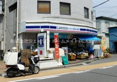 ローソン・スリーエフ 北鎌倉店の画像1