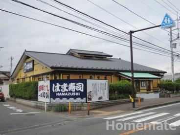 はま寿司 鎌倉手広店の画像1