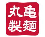丸亀製麺武石インター