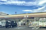 セブンイレブン 長野稲葉店