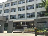 大阪市立喜連中学校