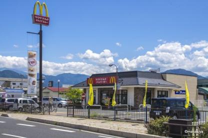 マクドナルド 若里店の画像1