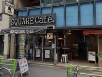 SQUARE Cafe(スクエアカフェ) 日本橋浜町店