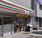 セブンイレブン 日本橋人形町3丁目店