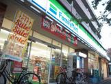 ファミリーマート 新桜台店