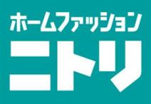 ニトリゆめタウン久留米店