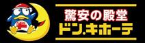 ドン・キホーテ 西鉄久留米店
