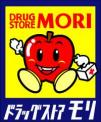 DRUG STORE MORI(ドラッグストアモリ) 朝妻店