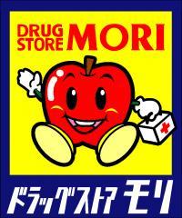 DRUG STORE MORI(ドラッグストアモリ) 長門石店の画像1