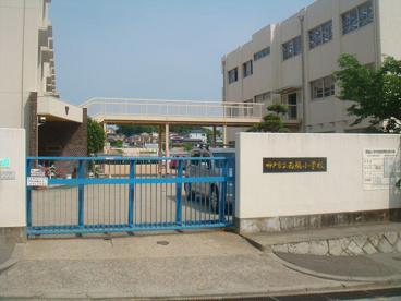 神戸市立西脇小学校の画像1
