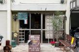 米粉ノンオイルシフォンケーキ alley(アリー)