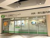 住ノ江駅前クリニック
