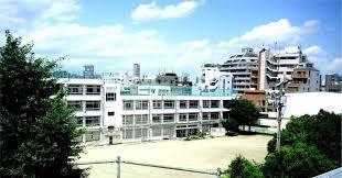 渋谷区立広尾中学校の画像1