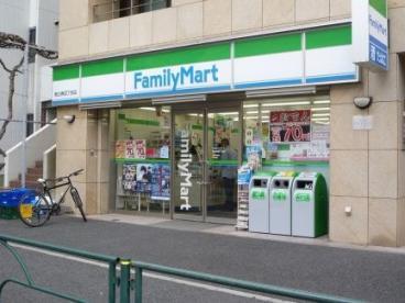 ファミリーマート 恵比寿四丁目店の画像1