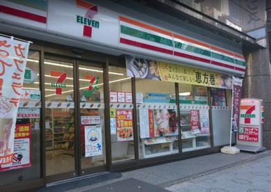 セブンイレブン 千代田鍛冶町1丁目店の画像1