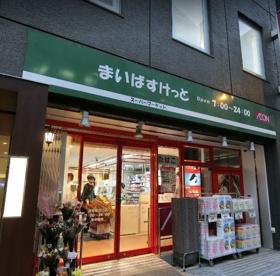 まいばすけっと 神田駅北口店の画像1