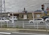 はなまるうどん長野大豆島店