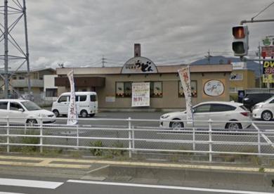 はなまるうどん長野大豆島店の画像1
