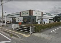 デリシア大豆島店