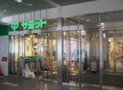サミットストア 篠崎ツインプレイス店の画像1