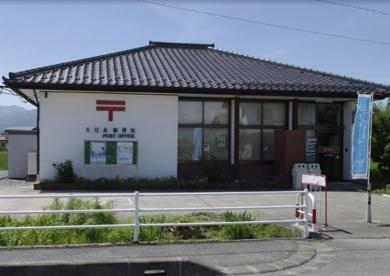 大豆島郵便局の画像1