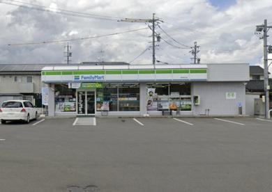 ファミリーマート 長野高田店の画像1