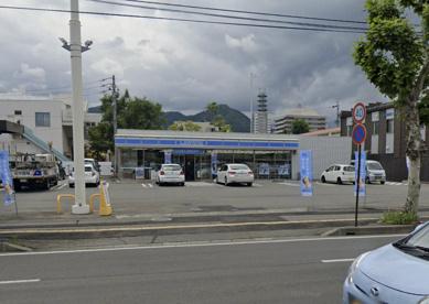 ローソン 長野東通り店の画像1