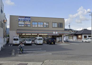 セブンイレブン 七瀬店の画像1