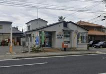 長野古牧郵便局