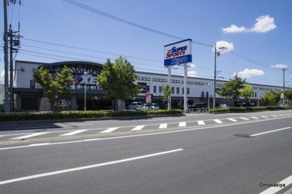 スーパースポーツゼビオ 長野南高田店の画像1
