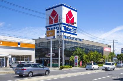 ヤマダ電機 テックランド長野本店の画像1