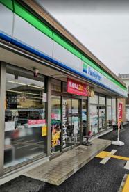 ファミリーマート 所沢けやき台一丁目店の画像1