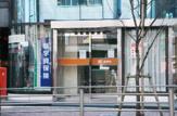 赤坂通郵便局