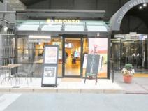 プロントコートホテル博多駅前店