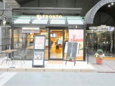 プロントコートホテル博多駅前店の画像1
