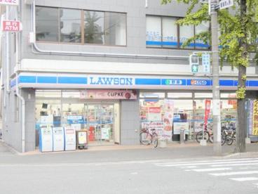 ローソン 東領店の画像1