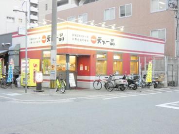 天下一品 博多駅前店の画像1