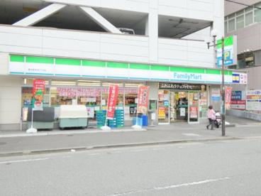 ファミリーマート 博多駅前四丁目店の画像1