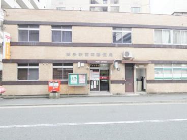 博多駅前四郵便局の画像1